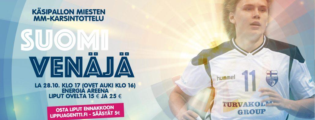 Miesten MM-karsintaottelu Suomi-Venäjä 28.10. Energia Areenalla